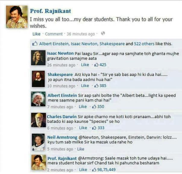 Jai Rajnikanth